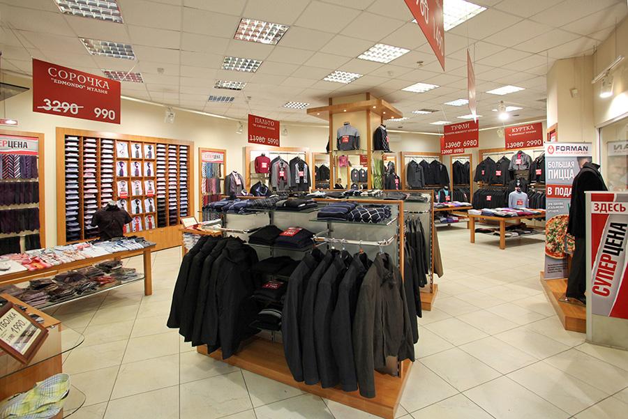 e3e458071c6 Forman - магазины мужской одежды в СПб